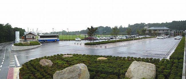 国見総合公園