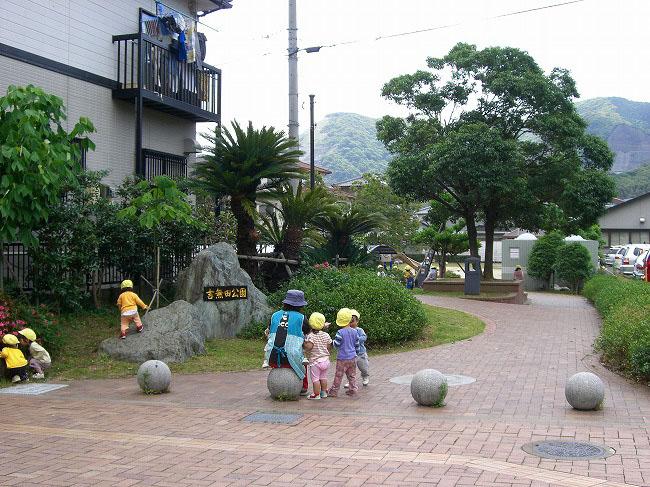 吉無田公園