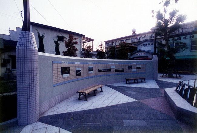 香焼町シンボルパーク