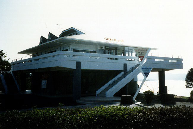 大崎公園レストハウス