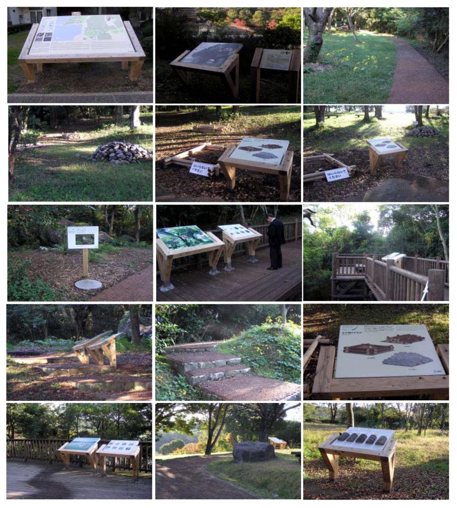 雲仙諏訪の池自然学習歩道